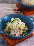 レンジ&ワンボウルで♪『もやしときゅうりのだし中華サラダ』