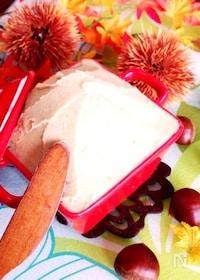 『材料3つで簡単美味しい♪なめらかマロンクリーム♡と栗の蒸し方』