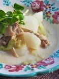 お野菜たっぷり豆乳スープ