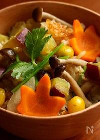 『秋の彩り炊き込みご飯』