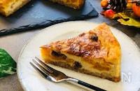 ハローウィン★あんこを練り込んだ南瓜のベイクドチーズケーキ