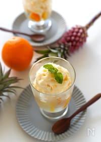 『パインとオレンジのフローズンヨーグルト』