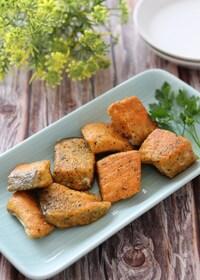 『子供も喜ぶお魚レシピ♡鮭のガーリックカレーバジルチーズ』