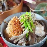【絶品おかわり続出!鶏ごぼう】鶏肉とごぼうの炊き込みご飯