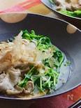 豚肉と豆苗の煮浸し