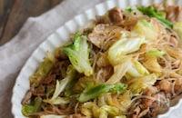 キャベツと豚肉と春雨のオイスター炒め