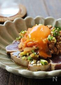 『キムチと納豆でスタミナ!カツオのたたき』