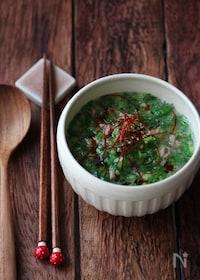 『たっぷり小松菜の翡翠ごまスープ。』