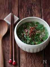 たっぷり小松菜の翡翠ごまスープ。