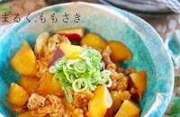 お弁当にも便利!ほっくり♪さつま芋と豚バラの煮物