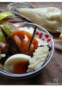 『お弁当に〜じゃがふわマッシュ(作りおき)〜』