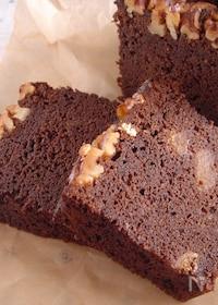 『ドライいちじくの濃厚チョコレートケーキ。』