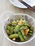 焼き枝豆のニンニク醤油漬け