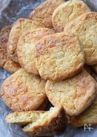 『お店レベル♡食べたら止まらない♡計量50♡シンプルクッキー♡』