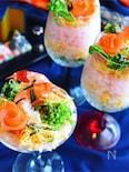 エビと菜の花のカクテル寿司*ジュレキラリ
