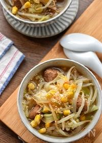 『麺が欲しくなる♡ミートボール塩味de味噌ラーメンスープ♡』