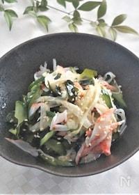 『寿司酢で簡単うどとカニカマの酢の物』