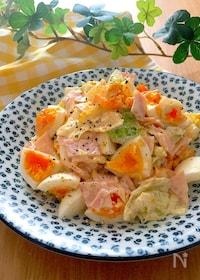 『彩りもよくて映える・美味しい配合♡キャベツと卵とハムのサラダ』