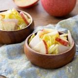 白菜とりんごのサラダ♪ひと手間でぐっと美味しく!