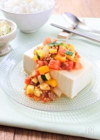 『夏野菜たっぷり!冷やし麻婆豆腐』
