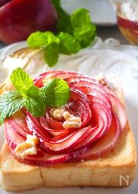 『レンジで簡単*アップルローズトースト*朝ごはんにおやつに♡』