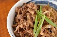 具だくさん美味しい牛丼【冷凍作り置き】