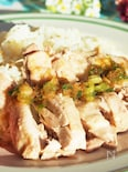 炊飯器でかんたん調理♪【シンガポールライス(海南鶏飯) 】