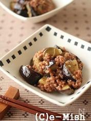 【ココナッツオイル】茄子と高きびのはちみつ味噌炒め