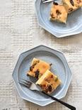 バター不要!超簡単!バナナの天板ケーキ