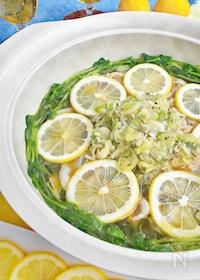 『豚バラのネギ塩レモン鍋』