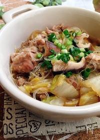 『白菜と豚肉のはるさめスープ煮』