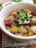 白菜と豚肉のはるさめスープ煮