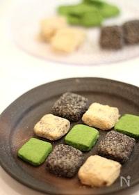 『3種の和・生チョコレート』