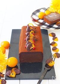 『オレンジ🍊生ショコラケーキ』