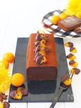 オレンジ🍊生ショコラケーキ