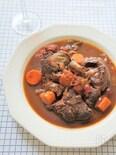 焼き肉のタレ&赤ワインの牛スジ肉煮