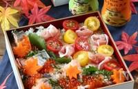 秋鮭といくら&ミニトマトと生ハムの簡単豪華な混ぜご飯2種