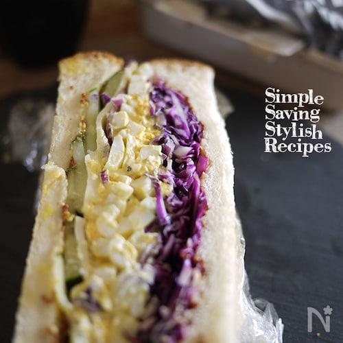 萌断!卵サラダとモリモリ野菜のわんぱくサンド