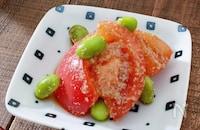 トマトと枝豆の胡麻和え