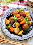 ご飯に合う!!『彩り野菜と肉団子の甘酢あん』