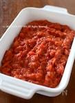 我が家のトマトソース