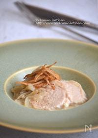 『しっとり鶏むね肉のWゴボウクリームソース』