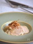 しっとり鶏むね肉のWゴボウクリームソース