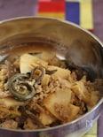 筍とゼンマイのナムル