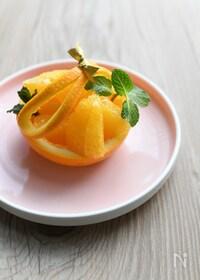 『【簡単で可愛いフルーツカット】オレンジバスケット』