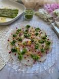旬を味わう!鯛と菜の花のカルパッチョ
