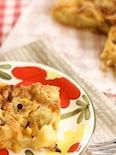 チョコチップ入り りんごとさつま芋のごろごろケーキ