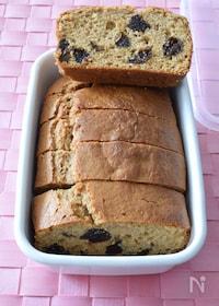 『プルーンのHMパウンドケーキ(砂糖不使用) 作り置きレシピ 』