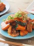 ご飯どろぼう。豚バラとかぼちゃのコチュジャン炒め【大量消費】