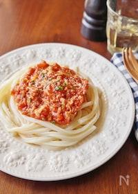 『トマトとツナのイタリアンうどん』